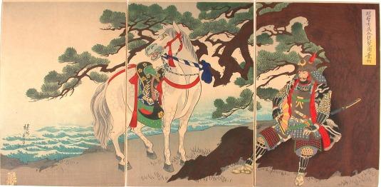Akechi Hidemitsu (1560-1582)