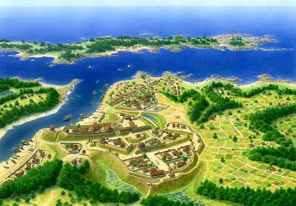 Arai Castle, also known as Misako Castle.