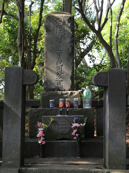 The grave of the Miura family.