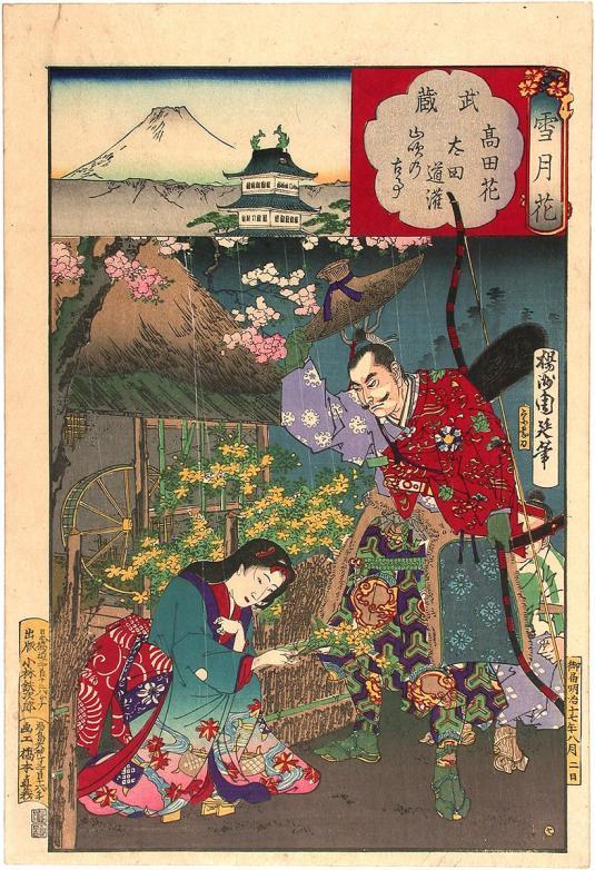 Ota Dokan by Toyohara Chikanobu