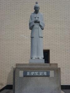 Takayama Shigetomo (1552-1615)