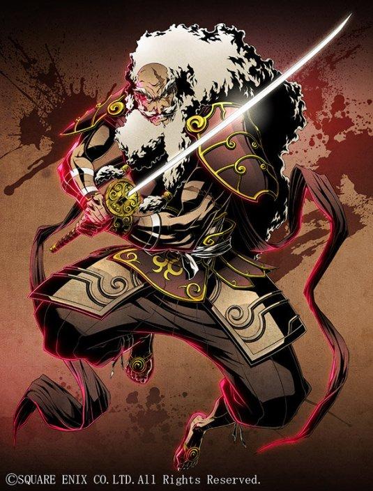 Ryuzoji Iekane (1454-1546)